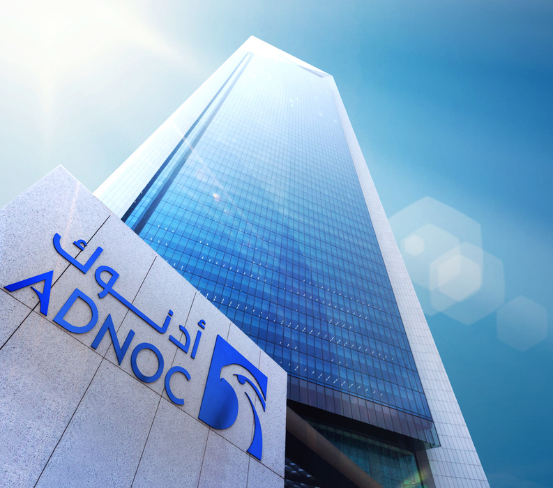 Al Jaber also said ADNOC is firmly committed to investing in all its people and has launched a number of initiatives to drive women's participation in the oil and gas sector.