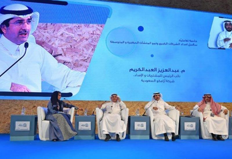Saudi Aramco participated in the BIBAN SMEs Forum as a diamond sponsor through its Entrepreneurship Center.