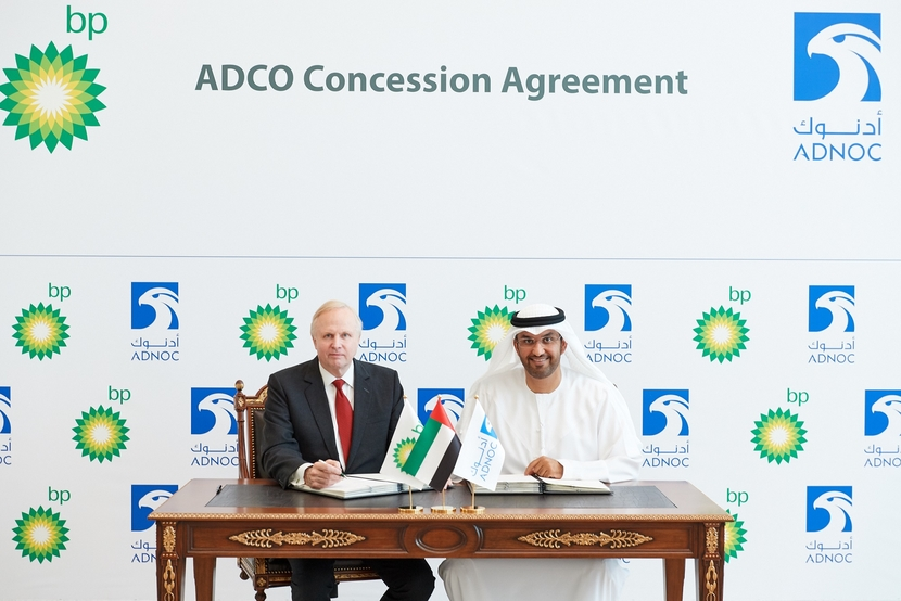 A file photo of BP signing the ADCO concession agreement with ADNOC.