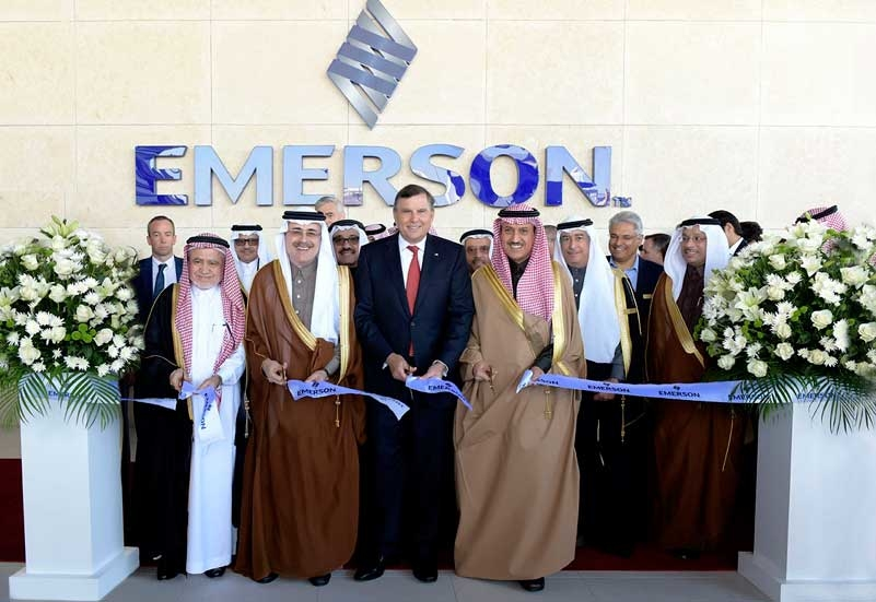 Inauguration of Emerson's new technology and innovation centre at Dhahran Techno Valley in Saudi Arabia.