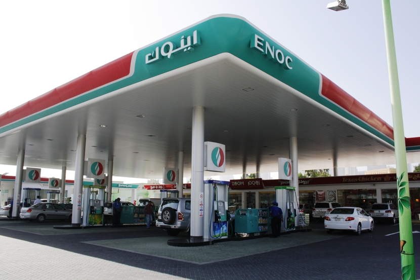 ENOC, Lubricant manufacturers, NEWS, Onshore, Business Management