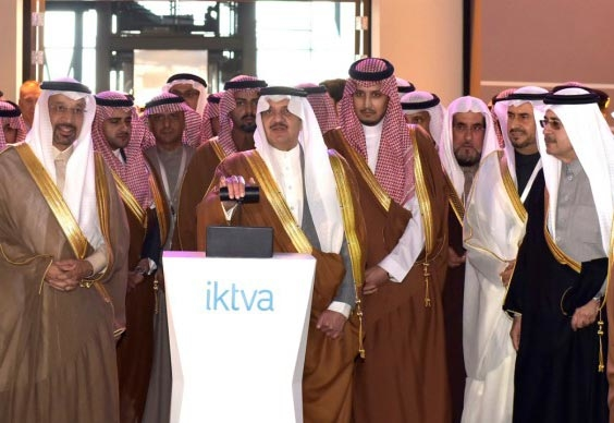 HRH Prince Saud Bin Nayef Al Saud, Governor of the Eastern Province, Saudi Arabia, inaugurates the 2017 Iktva SMEs Forum and Exhibition on 12 December.