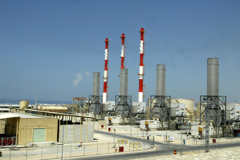 Dana was established in 2000 and describes itself as the largest private oil and gas company in Iran.