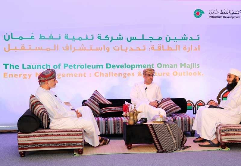 PDOs new event will cover a myriad of topics relevant to the sultanate and the industry.