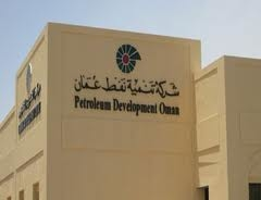 PDO is 60% owned by Oman's government, 34% by Shell , 4% by Total and 2% by Portugal's Partex.