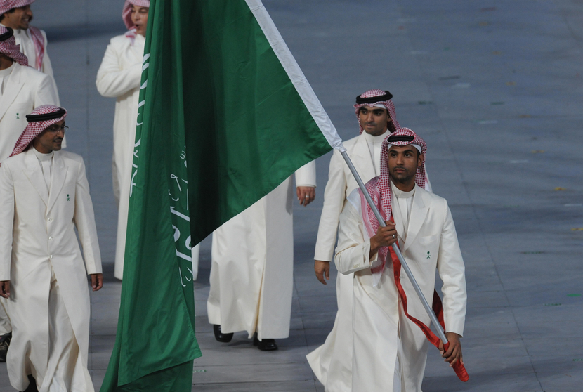 KSA has suffered from the oil price.
