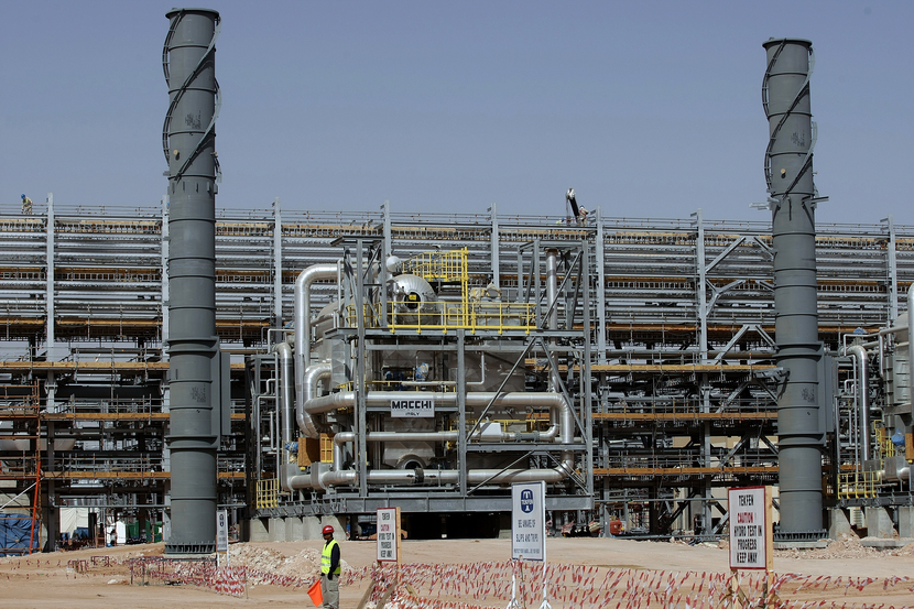 Saudi Aramco is the world's largest oil and gas company.