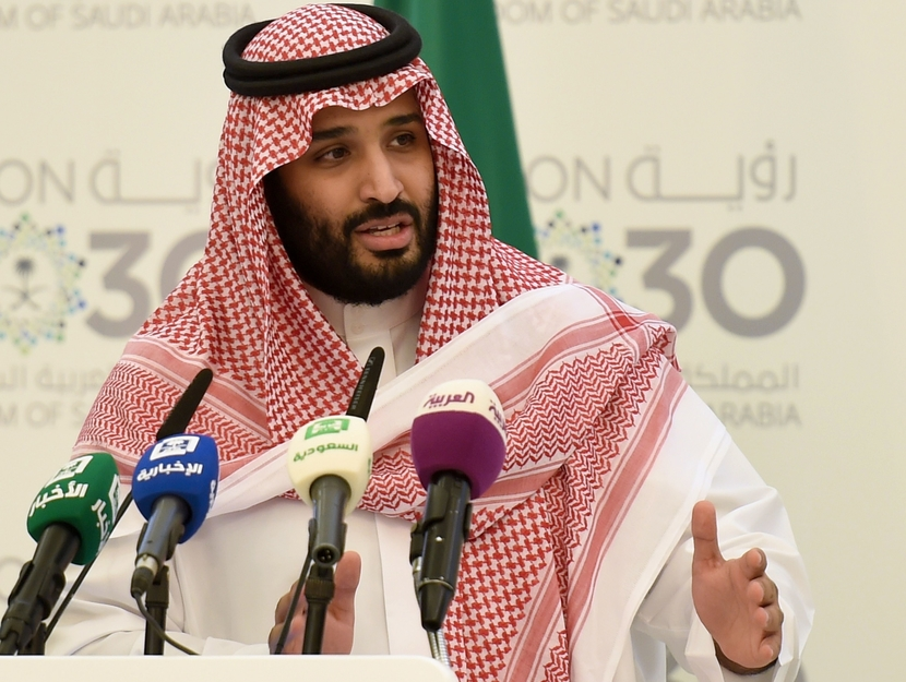 Prince Mohammed has said he expects the IPO, which will offer up to 5% of the company, to value Aramco at a minimum of $2tn.