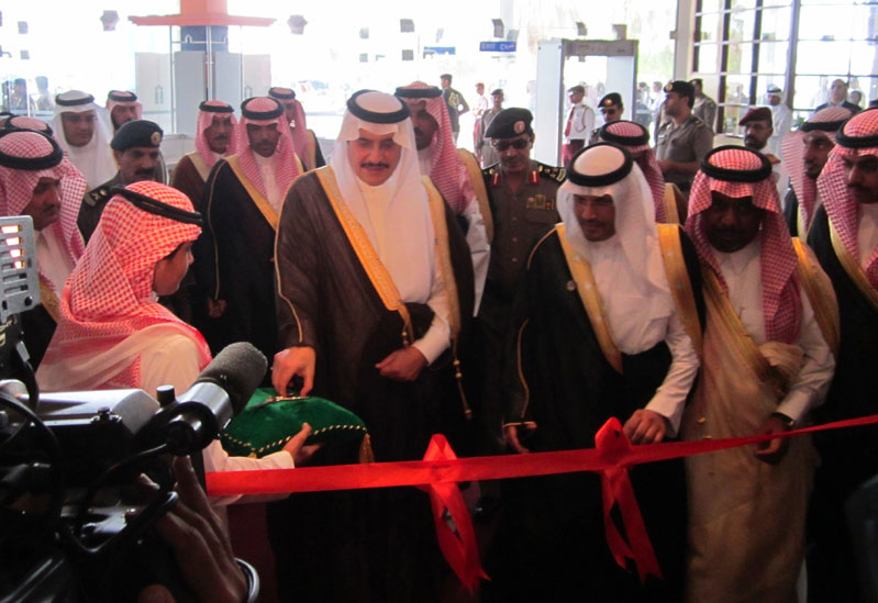 Prince Mohammad bin Fahd, Governor of the Eastern Province, who opened the event in Dammam.