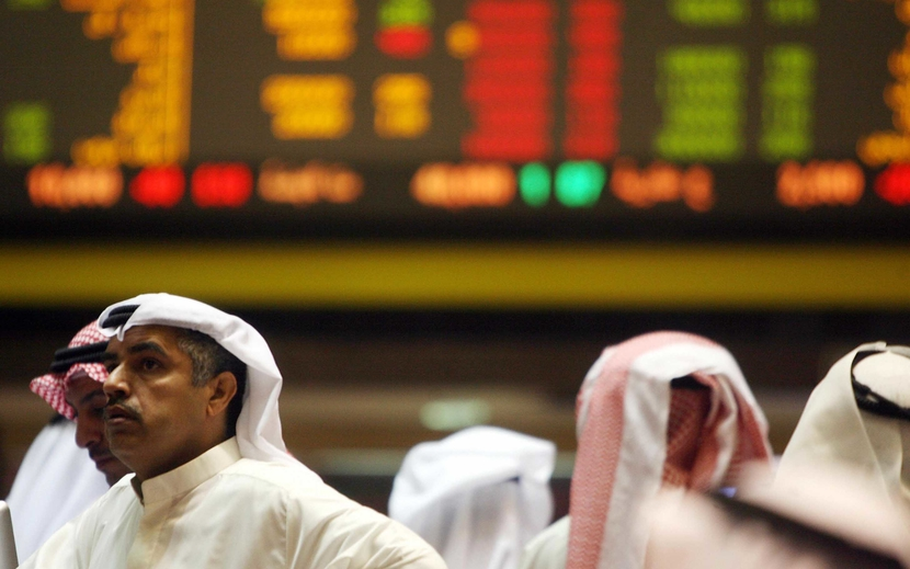 Shares have fallen at Gulf Keystone.