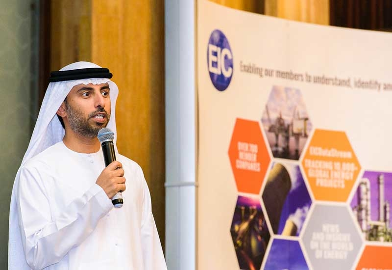 The UAE's Minister of Energy and Industry Suhail Mohamed Faraj Al Mazrouei.