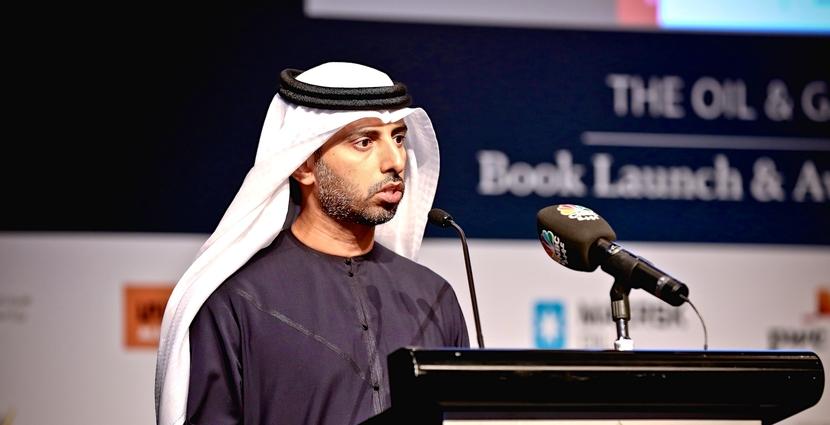 A file photo of UAE Energy Minister Suhail Mohamed Al Mazrouei.
