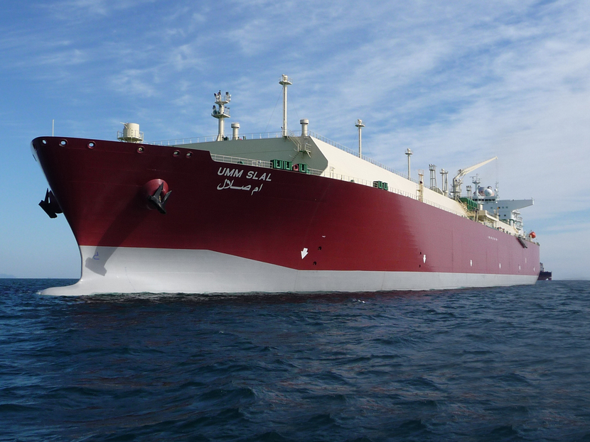 Umm Slal is the third Q-Max vessel that will come under the management of Nakilat Shipping Qatar.
