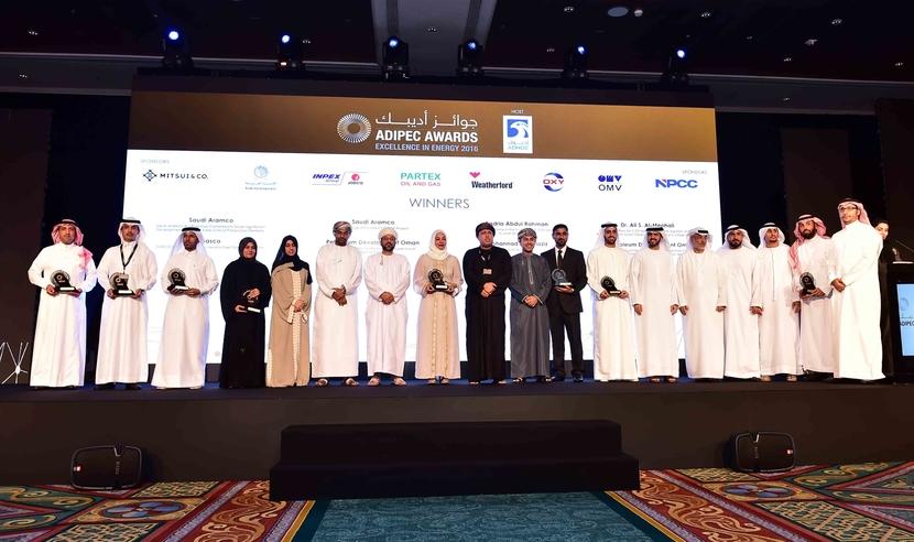 Winners of the ADIPEC 2016 Awards.
