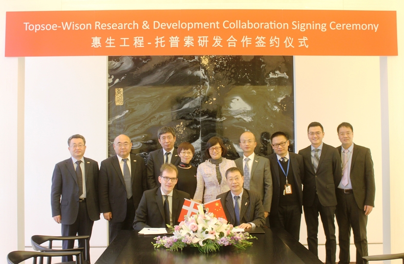 Wison Engineering has signed a collaboration agreement on research and development with Haldor Topsoe.