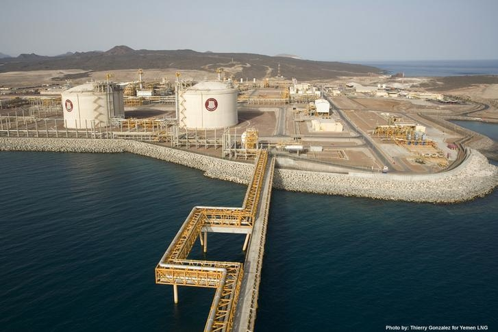 Oil and gas facilties have been the target of attacks in Yemen.