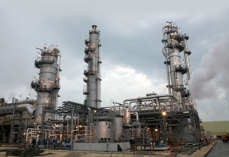 Bahrain's petrochemical industry began in 1979.