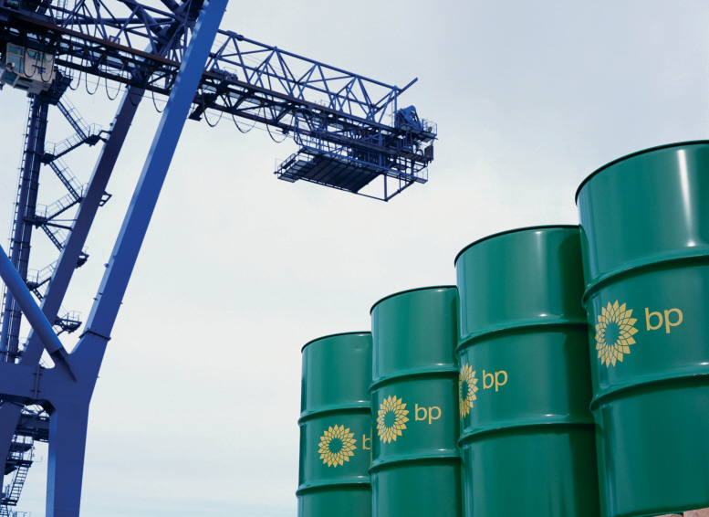 By the end of 2015, BP wants to sell $10 billion worth of assets.