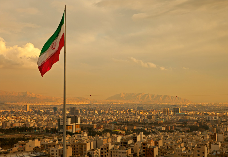 Iran has about 150bn barrels of oil reserves, according to the government.