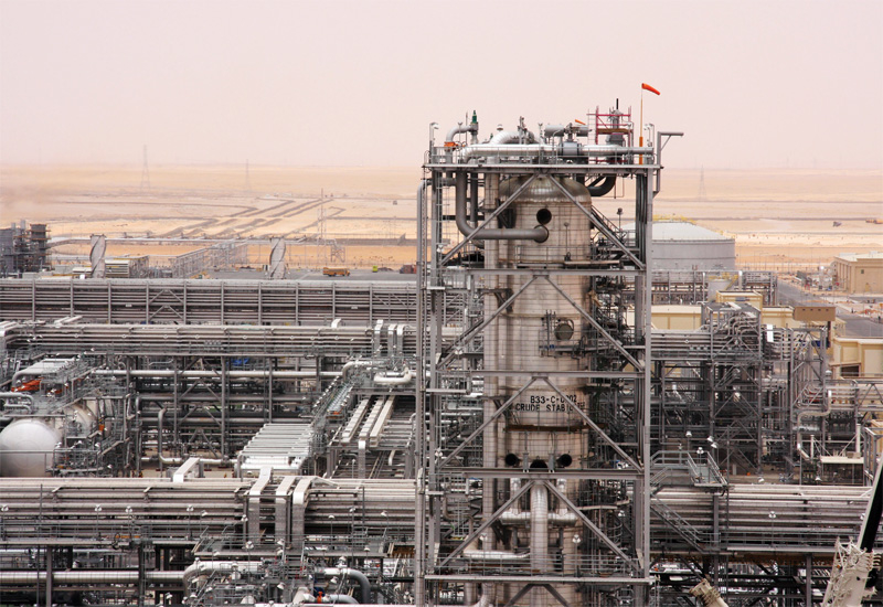 Aramco, Oil & Gas, Oil industry, Saudi Arabia, ANALYSIS, Industry Trends
