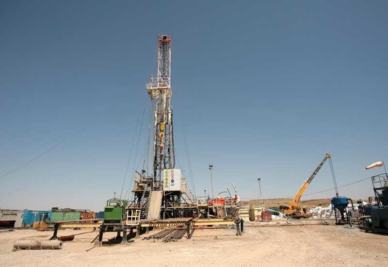 OMV has reported an oil discovery in its Bina Bawi block in Kurdistan, Iraq. (GETTY IMAGES)
