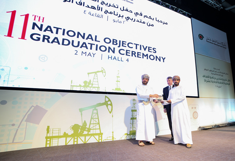 The graduation ceremony for the 940 students was held at the Oman Convention and Exhibition Centre in Muscat.