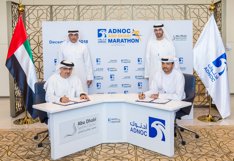 The signing ceremony for the inaugural ADNOC Abu Dhabi Marathon.