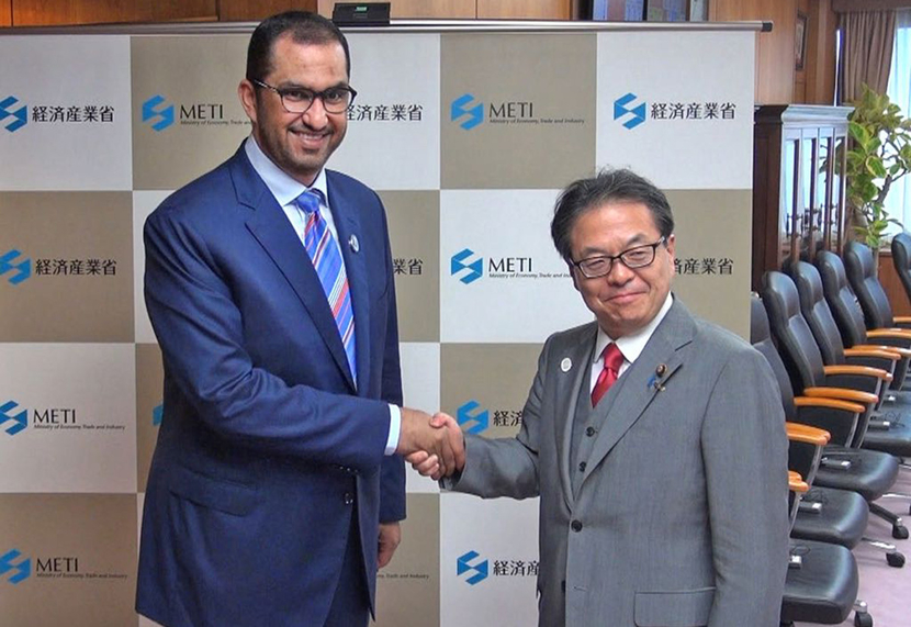 Dr Sultan Ahmed Al Jaber, UAE Minister of State and Group CEO of ADNOC meets Hiroshige Seko, Minister of Economy, Trade and Industry of Japan.