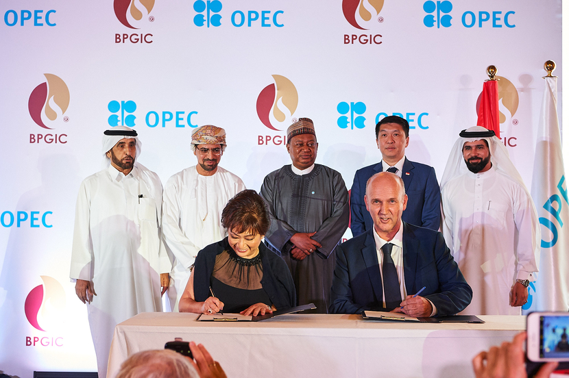 Barkindo, OPEC, Fujairah, Brooge