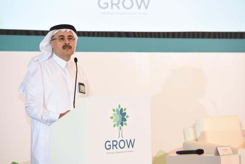 Saudi Aramco, Amin nasser, Gender gap, Talent gap