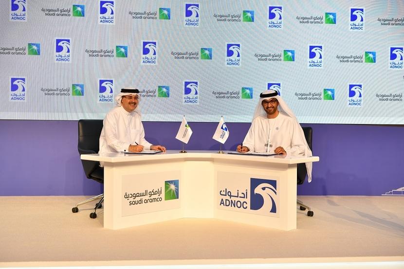 Aramco, Amin nasser, Abu Dhabi National Oil Company (ADNOC), Sultan al jaber, ADIPEC, ADNOC LNG