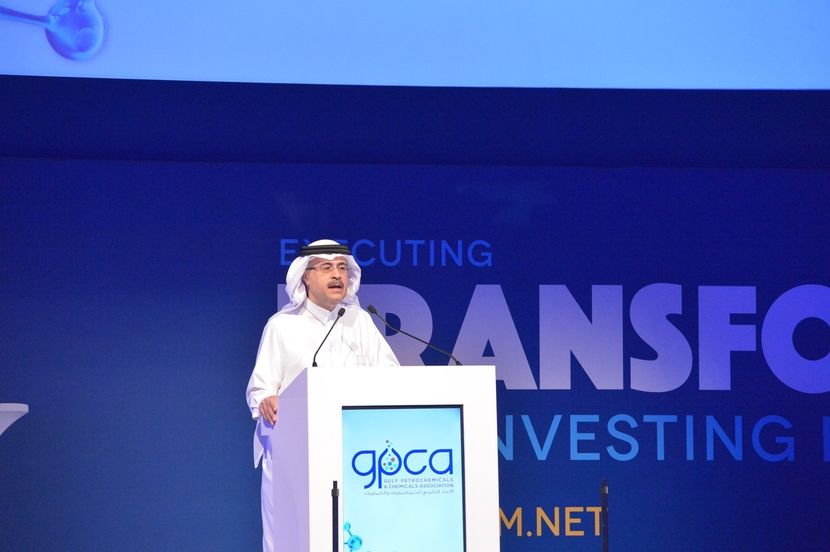 Saudi Aramco CEO Amin Nasser at a downstream industry event