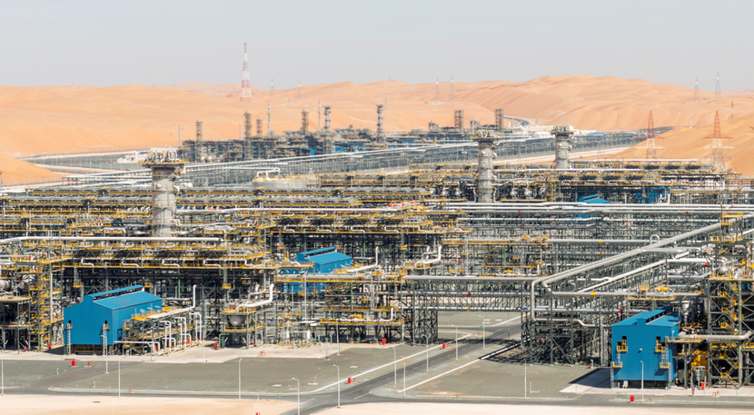 ADNOC has drawn up an ambitious plan to capture CO2 from its own operations, using more cost-effective second- and third-generation carbon capture technologies to meet a six-fold increase in the utilisation of CO2 for EOR