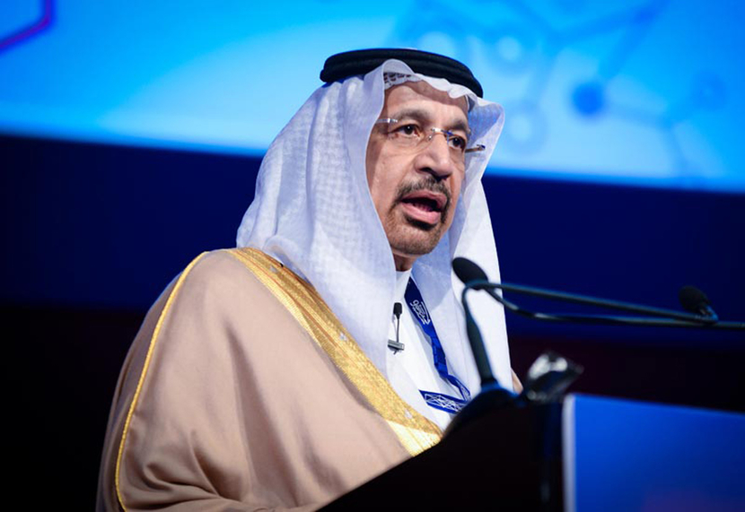 Khalid Al-Falih, Saudi Arabia's energy minister, gave an estimate on the size of the bond Saudi Aramco plans to issue to fund its acquisition of a controlling stake in Sabic