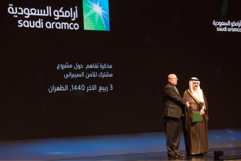 Cybersecurity, Saudi Aramco, Raytheon, Cyberattack