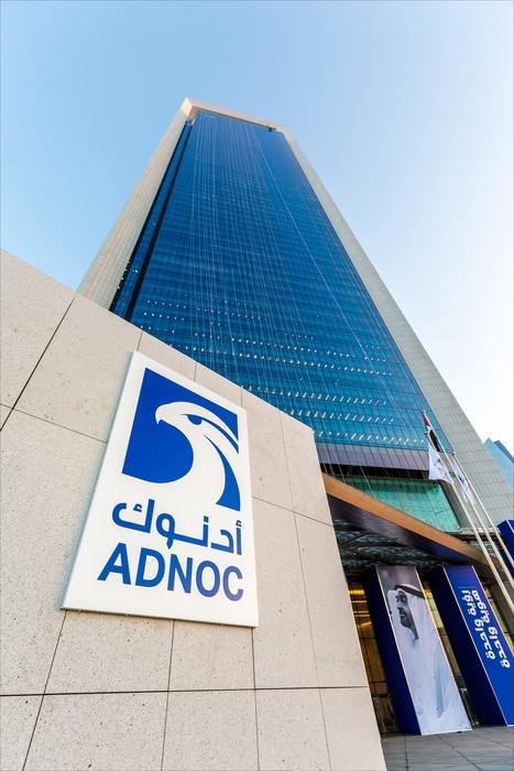 ADNOC, Kkr, Blackrock, Abu dhabi pensions
