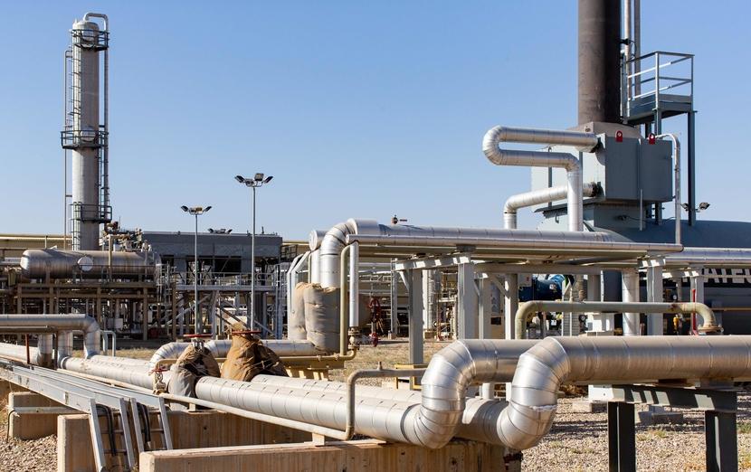 The Kurdistan Gas Project was established in 2007