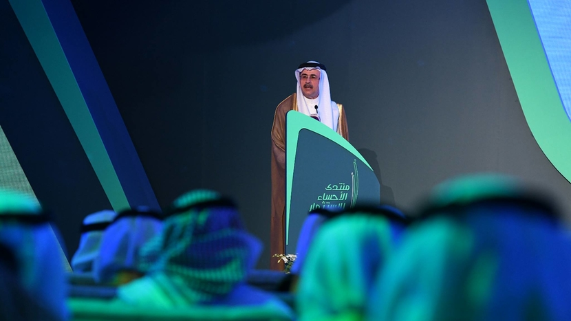 Saudi Aramco CEO Amin Nasser speaking at the Al-Hasa Investment Forum