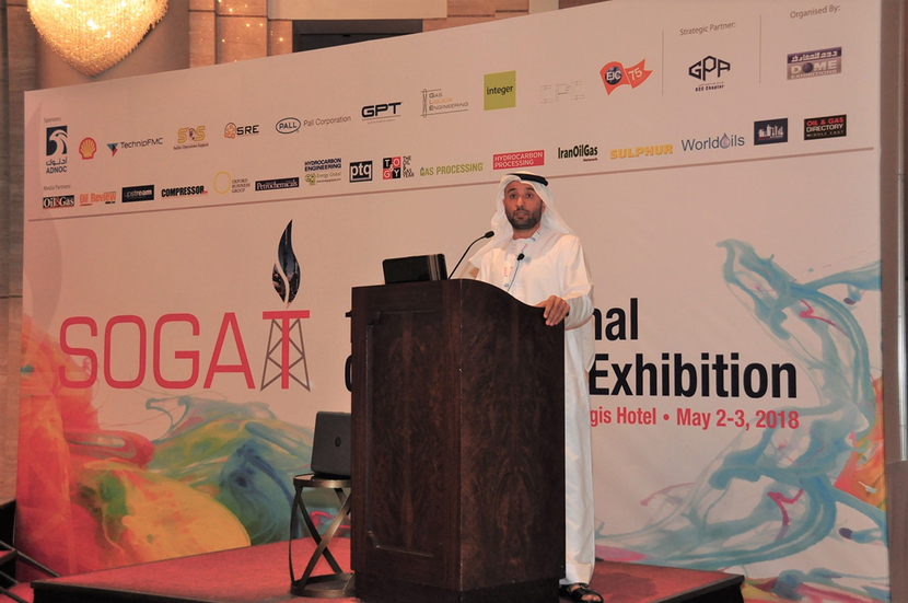 Dr. Adel bin Subaih of ADNOC gives a speech at SOGAT 2018