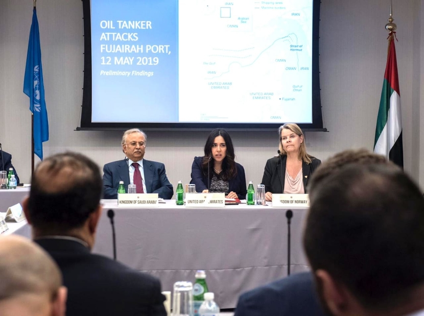 Permanent representatives to the UN from the UAE, KSA and Norway presented their preliminary findings from the oil tanker sabotage investigation