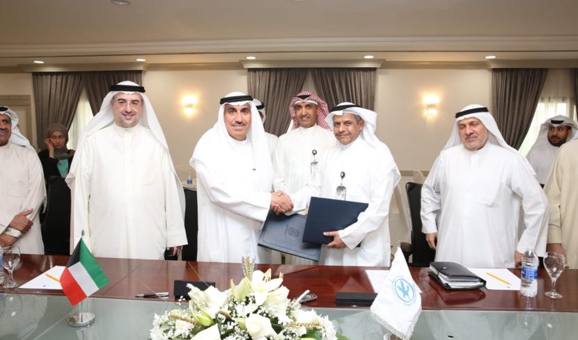 Kuna, KOC, KU, Kuwait Oil Company, Research and development