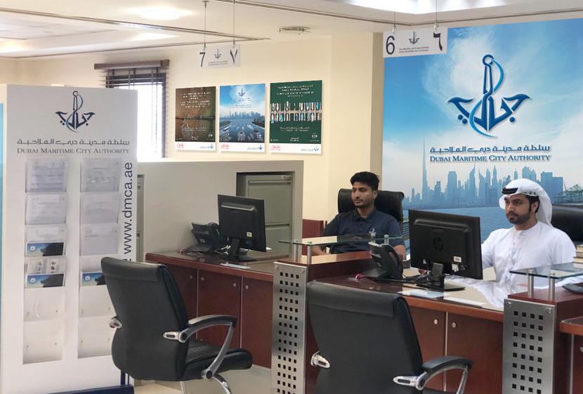 Maritime, DMCA, Registration, Licensing, Umm Suqeim, Dubai, Logistics