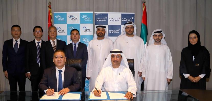 JAFZA, DP World, Sultan Ahmed Bin Sulayem, CCC, Traders Market