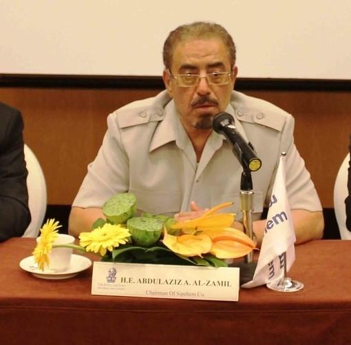 Abdulaziz Al-Zamil, Sipchem, Zamil Group Holding Company