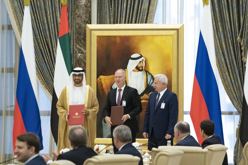 ADNOC, Lukoil, RDIF, Sultan al jaber, Vagit Alekperov, Vladimir putin