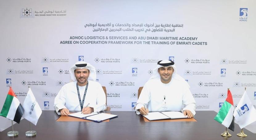 Maritime, Abu Dhabi Maritime Academny, ADNOC, ADNOC Logistics and Services