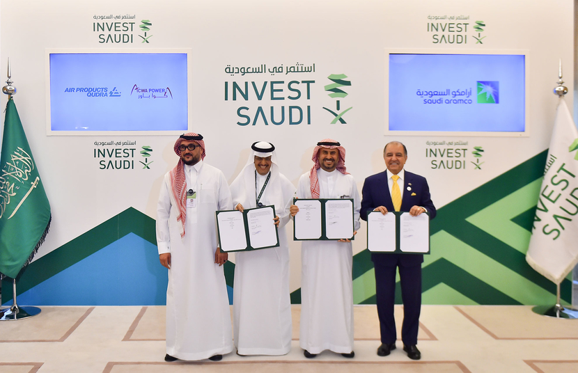 Saudi Aramco, Acwa power, Jazan Power
