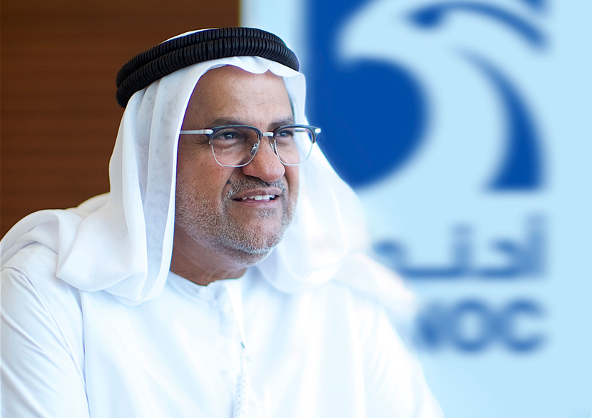 Abdulmunim Al Kindy, upstream executive director at ADNOC Group