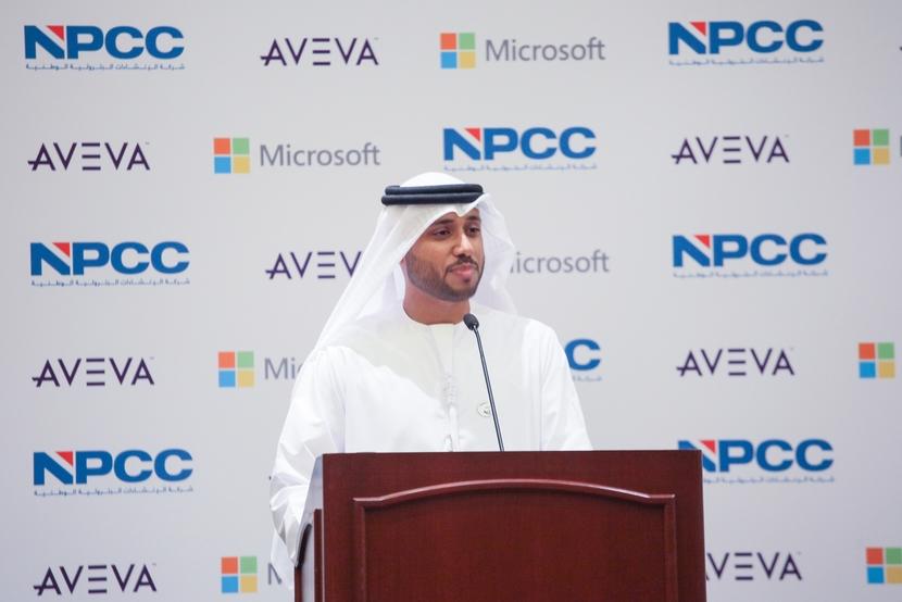 NPCC, EPC, Microsoft, AVEVA, Digital, Digitalisation