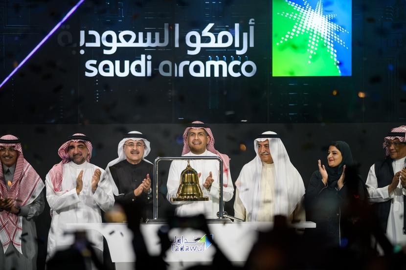 Saudi Aramco, Ipo, Mohammed bin salman, Dalma Capital, Tadawul